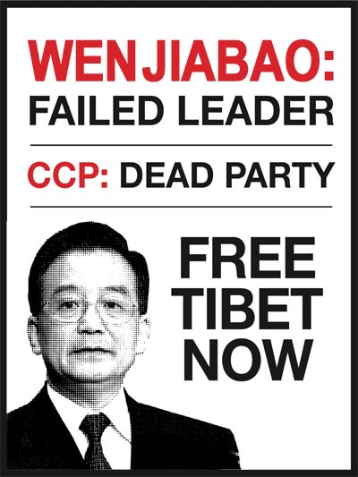 WEN JIABAO:FAILED LEADER CCP:DEAD PARTY FREE TIBET NOW