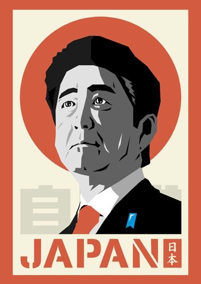 安倍JAPAN