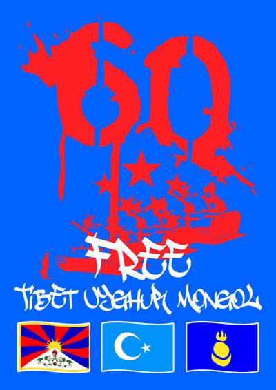 中国建国60年 Free Tibet Uyghur Mongol