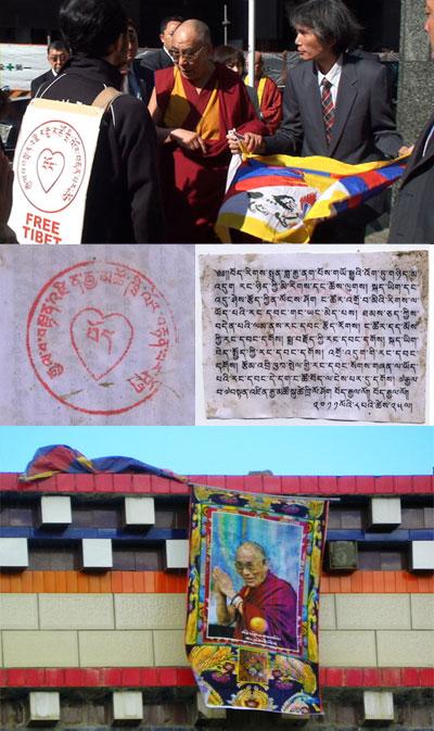 ダライ・ラマ法王と「ハートにチベットの朱印マーク」
