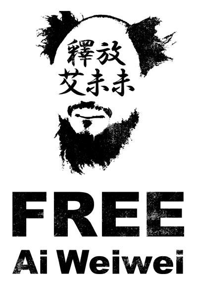 Free Ai Weiwei 釋放 艾未未 アイ・ウェイウェイ