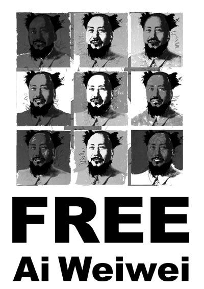 Free Ai Weiwei 釋放 艾未未 アイ・ウェイウェイ Andy Warhol Mao Zedong