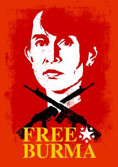 Free Burma! Free Daw Aung San Suu Kyi! フリービルマ!フリーアウンサンスーチー!