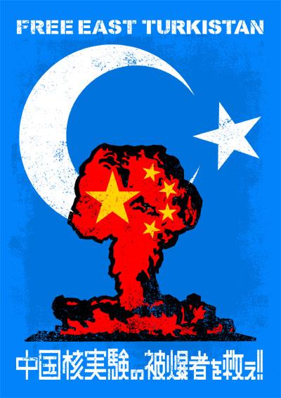 Free East Turkistan 東トルキスタンに自由を!