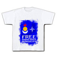 南モンゴルに自由を! 内モンゴルに自由を! FREE SOUTH MONGOLIAN FREE INNER MONGOLIAN