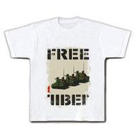 Free Tibet Tiananmen - ClubT