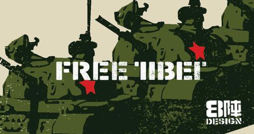 Free Tibet Tiananmen - CafePress.com