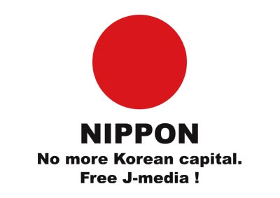 NIPPON!No more Korean capital.Free J-media!