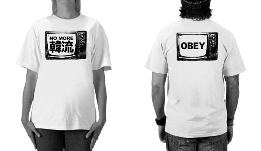 NO MORE 韓流 OBEY(Tシャツアイロンプリント作例)