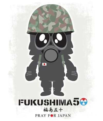 FUKUSHIMA50! Pray for Japan! Self-Defence Force 福島50 自衛隊員!