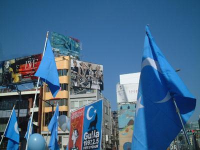 グルジャ事件追悼デモ
