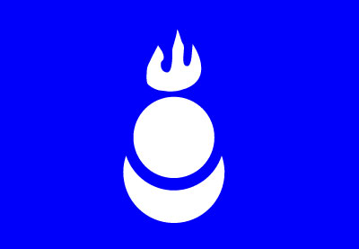 内モンゴル人民党旗 ソユンボ白