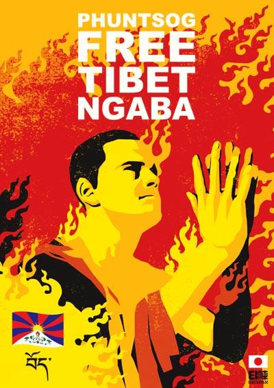 Phuntsog Ngaba FREE TIBET!