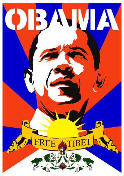 OBAMA FREE TIBET
