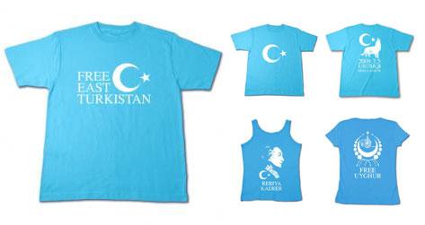 東トルキスタングッズの販売 東トルキスタン、ウイグル支援者の皆様へ 日本ウイグル協会 - Japan Uyghur Association