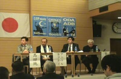 シンポジウム「シルクロードにおける中国の核実験災害と日本の役割」