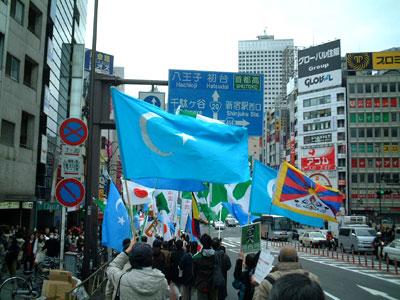 2・28台湾防衛デモ