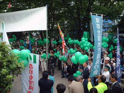 2008年5月16日台湾NHKデモ