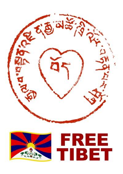 ハートにチベットの朱印「ダライ・ラマ法王が万年生きられますように」