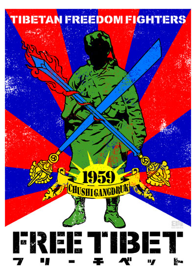 TIBETAN FREEDOM FIGHTERS CHUSHI GANGDRUK チベット自由の戦士 チュシ・ガンドゥク
