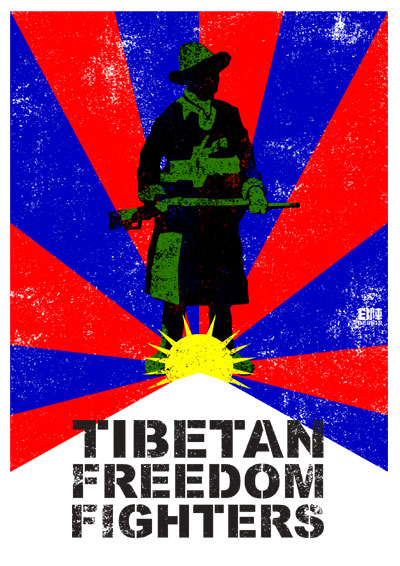 TIBETAN FREEDOM FIGHTERS チベット自由の戦士.