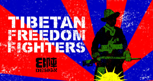 TIBETAN FREEDOM FIGHTERS 8jin design