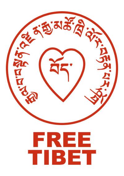 ダライ・ラマ法王のご長寿を!ダライ・ラマ法王万歳!FREE TIBET!フリーチベット!